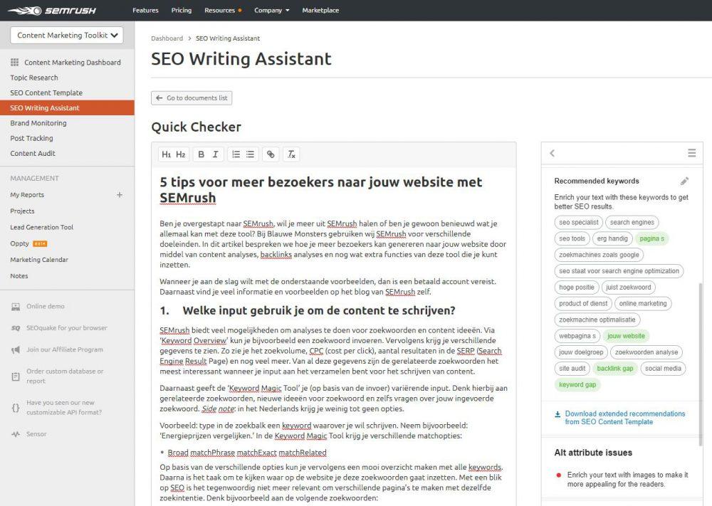 seo writing assistant semrush tool